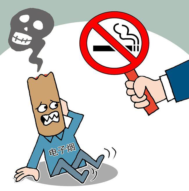 万宝路电子烟弹有危害_电子烟有危害吗_吸电子烟有危害吗