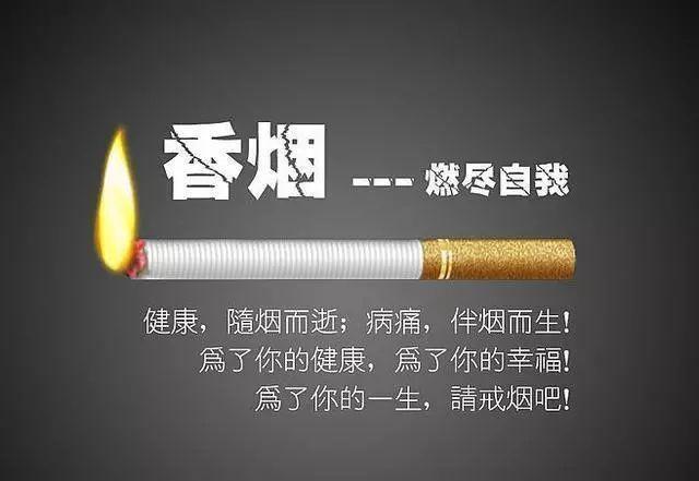 电子烟有危害吗_吸食一盒万宝路电子烟弹危害_电子烟有什么危害