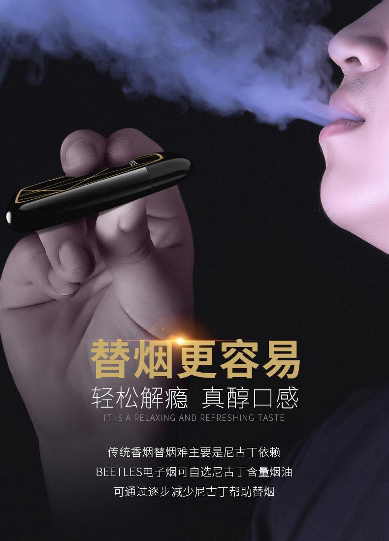 电子烟危害大还是香烟危害大_电子烟的危害和香烟哪个危害大_电子烟与传统香烟哪个危害更大
