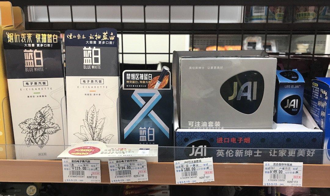 iqos 电子烟在哪里买_iqos电子烟中文说明书_便利店版iqos电子烟