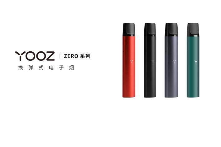 电子烟盒子推荐_电子烟工具包推荐评测_电子烟盒子推荐 2017