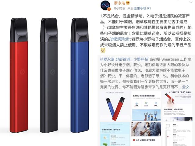 电子烟工具包推荐评测_电子烟盒子推荐 2017_电子烟盒子推荐
