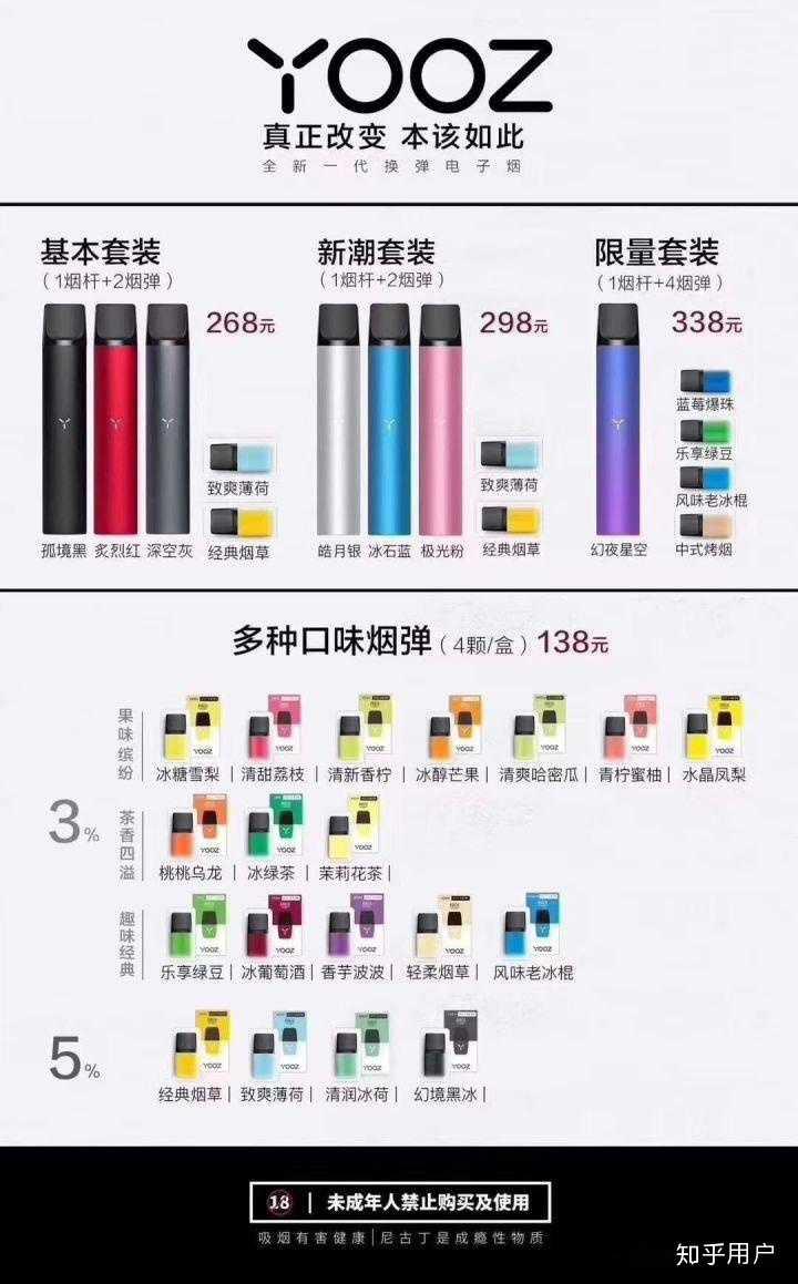 日本电子烟品牌排行_2016电子烟排行榜前8强_排行前三的电子烟