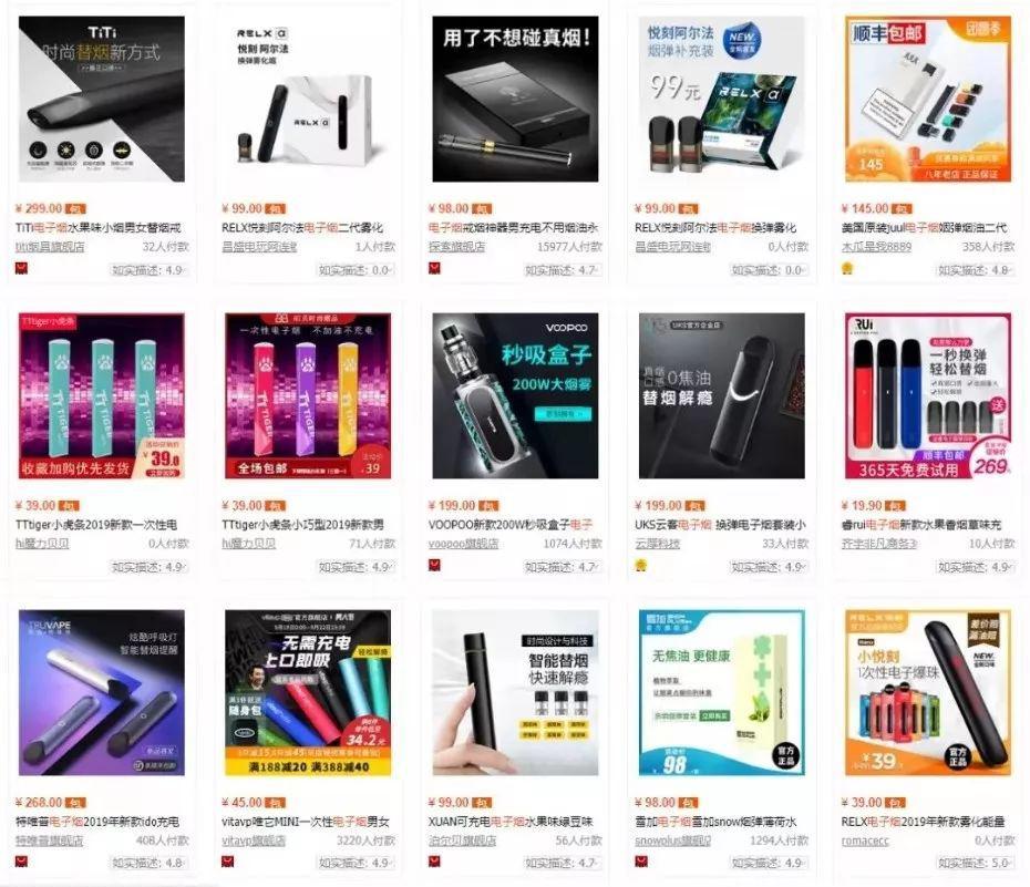 排行前三的电子烟_2016电子烟排行榜前8强_日本电子烟品牌排行
