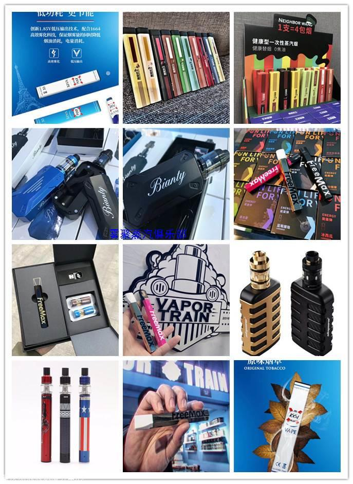 摆摊卖电子烟可以吗_克烟宝健康电子烟_敦煌网卖电子烟